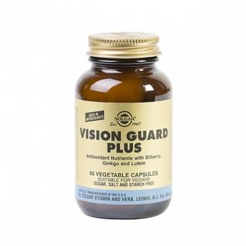 Vision guard plus.jpg