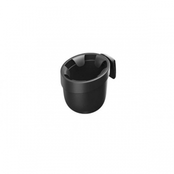 cybex-cup-holder-carseat-black.jpg
