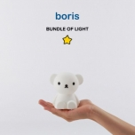 Mr. Maria mini lamp Boris