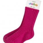 Joha meriinovillane sokk peedililla