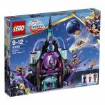 LEGO Super Hero Girls Eclipso Must palee 1078 elementi