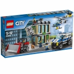 LEGO City Buldooseriga sissemurdmine 561 elementi