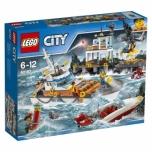 LEGO City Rannavalve peakorter 792 elementi