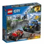 LEGO City Muldteel tagaajamine 297 elementi