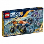LEGO Nexo Knights Aaroni kivisõiduk 598 elementi