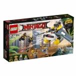 LEGO Ninjago Raikujuline pommitaja 341 elementi