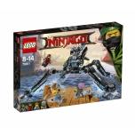 LEGO Ninjago Vesiliikur 494 elementi