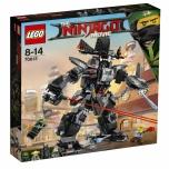 LEGO Ninjago Garma Mecha mees 747 elementi