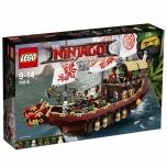 LEGO Ninjago Saatuselaev 2295 elementi