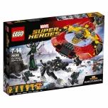LEGO Super Heroes Viimane lahing Asgardi nimel 400 elementi