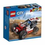 LEGO City Bagi 81 elementi
