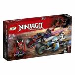 LEGO Ninjago Maojaaguari kiirendusvõistlus 308 elementi