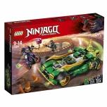 LEGO Ninjago Ninja öökulgur 552 elementi