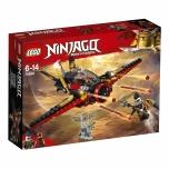 LEGO Ninjago Saatusetiib 181 elementi