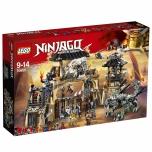 LEGO Ninjago Draakoni auk 1660 elementi