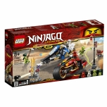 LEGO Ninjago Kai teravikratas ja Zane´i mootorsaan 376 elementi