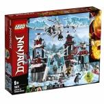 LEGO Ninjago Hüljatud keisri loss 1218 elementi