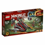 LEGO Ninjago Vermillioni vallutusmasin 313 elementi