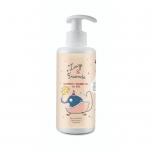Zuze & Friends šampoon-pesugeel lastele aloe ektraktide ja pantenooliga 250ml