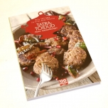 """RemedyWay raamat """"Tatratoidud - pilafist šokolaadikoogini"""""""
