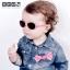 KietlaT2_Jokaki_PINK_BD-538x538.jpg